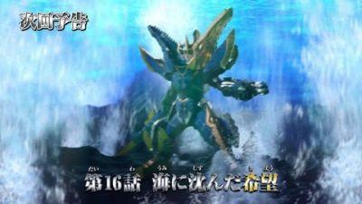 『騎士竜戦隊リュウソウジャー』第16話「海に沈んだ希望」あらすじ&予告