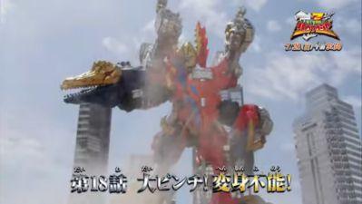 『騎士竜戦隊リュウソウジャー』第18話「大ピンチ!変身不能!!」あらすじ&予告