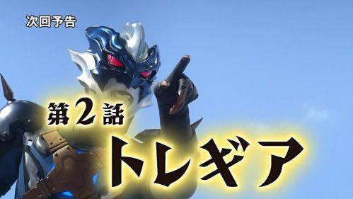 『ウルトラマンタイガ』第2話・3話・4話のあらすじ&放映リスト