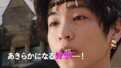 『仮面ライダージオウ』第43話「2019:ツクヨミ・コンフィデンシャル」あらすじ&予告