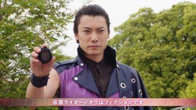 『仮面ライダージオウ』第44話「2019:アクアのよびごえ」あらすじ&予告