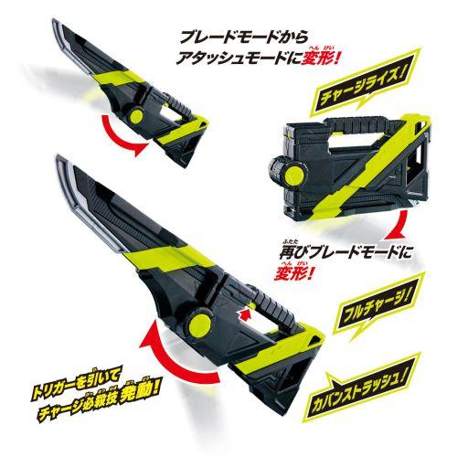 仮面ライダーゼロワン「DXアタッシュカリバー」が8月31日発売