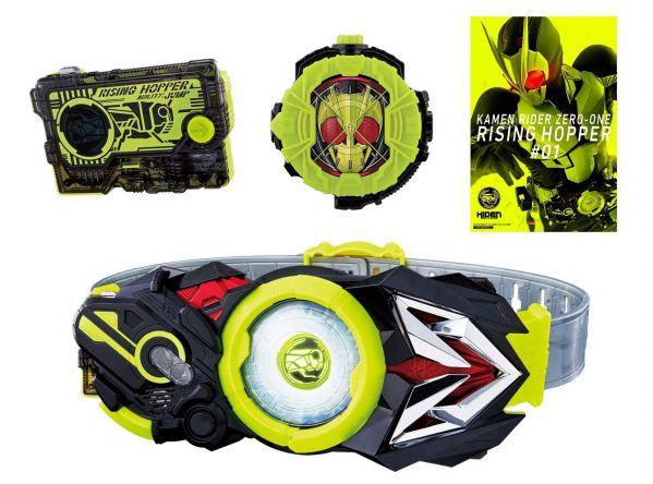 仮面ライダーゼロワン「変身ベルト DX飛電ゼロワンドライバー」を購入特典「ゼロワンライドウォッチ」付きで予約