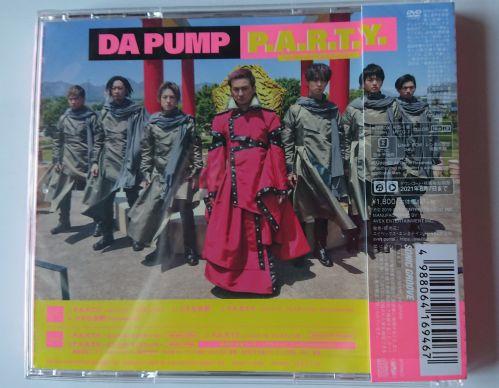 >初回限定生産盤(CD + DVD)の「P.A.R.T.Y. ~ユニバース・フェスティバル~ Music Video「劇場版 仮面ライダージオウ Over Quartzer」Version