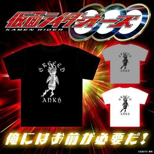 仮面ライダー〇〇〇/オーズ アンク Tシャツ