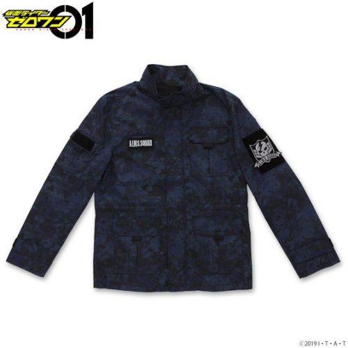 仮面ライダーゼロワン A.I.M.S. SQUAD ジャケット