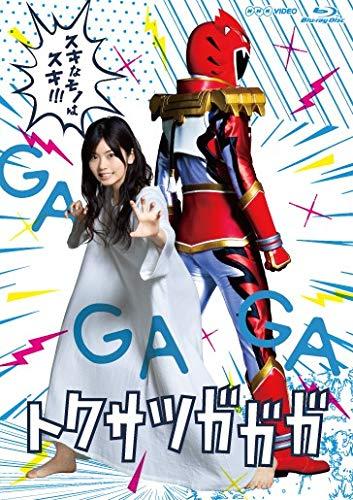 『トクサツガガガ』DVD・Blu-ray BOXの初回限定封入特典シシレオー ソフビ
