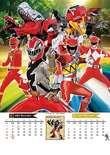 「騎士竜戦隊リュウソウジャー 2020年カレンダー」で恐竜の戦隊ジュウレンジャー・アバレンジャー・キョウリュウジャー大集合!