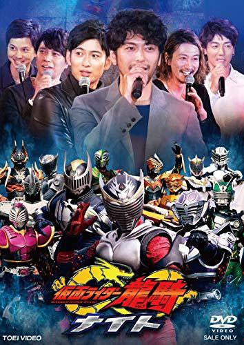 「仮面ライダー龍騎ナイト」DVDのジャケットが公開