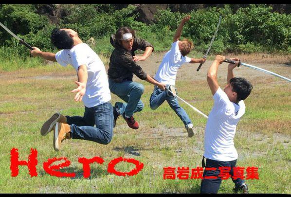 「高岩成二ファースト写真集」が12月20日発売「仮面ライダージオウ超全集 特別版 王様BOX」に収録48ページAB版!その様子が公開