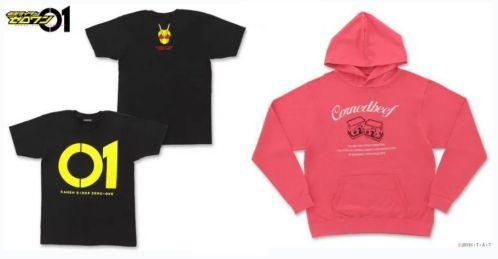 『仮面ライダーゼロワン』飛電或人が着用しているパーカーや01Tシャツ(大人用)が9月2日予約開始!コスチューム各種も近日
