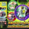 仮面ライダーブットバソウル ブースターパックキット01