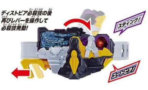 変身ベルト DX滅亡迅雷フォースライザー