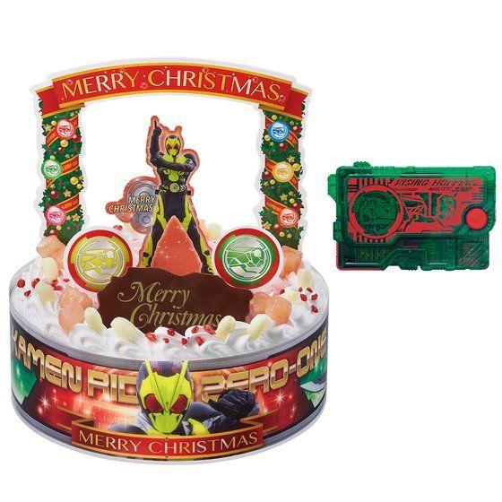キャラデコクリスマス『仮面ライダーゼロワン』はSG X'mas ver.プログライズキー付き!抽選で当たるキャンペーン&千円クーポンも