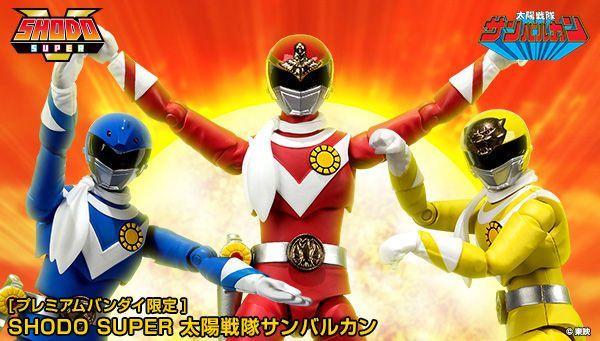 スーパー戦隊の新アクションフィギュア「SHODO SUPER」第1弾は『太陽戦隊サンバルカン』!バルイーグル、シャーク、パンサー