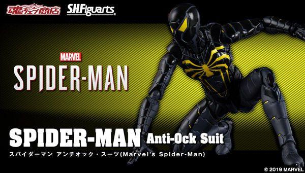 S.H.Figuarts スパイダーマン アンチオック・スーツ(Marvel's Spider-Man)
