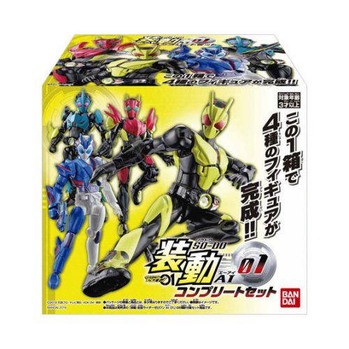 装動 仮面ライダーゼロワン AI 01 コンプリートセット