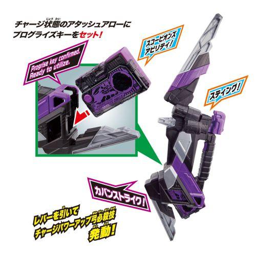 仮面ライダーゼロワン「DXアタッシュアロー」が11月2日発売
