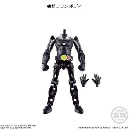 装動 仮面ライダーゼロワン AI 02 Feat.創動 仮面ライダービルド コンプリートセット