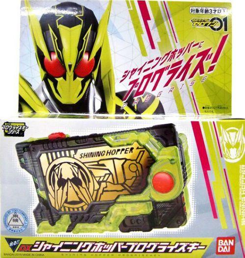 仮面ライダーゼロワン シャイニングホッパーはアサルトトリガーの装着で更にパワーアップ!