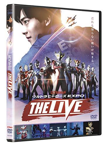 ウルトラマンタイガ「ウルトラヒーローズEXPO THE LIVE」DVDが4/22発売