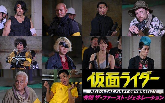 仮面ライダーゼロワン『令和ジェネ』の10名の新キャストが発表!不破&唯阿をサポートする仲間!或人のギャグ指導ハッピー遠藤も