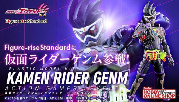 「Figure-rise Standard 仮面ライダーゲンム レベル2」が3月発売!岩永徹也さん直筆サイン入りが当たるキャンペーンも開催!