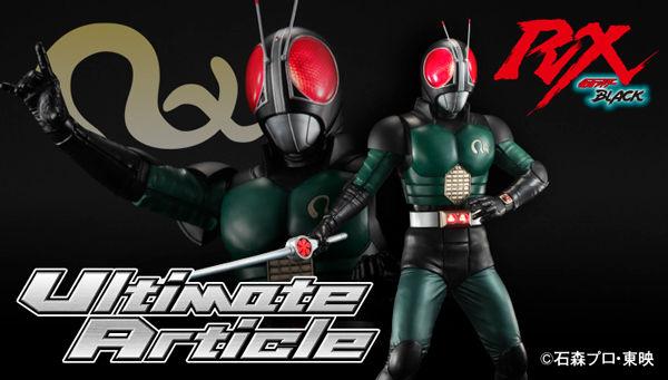 「Ultimate Article 仮面ライダーBLACK RX」が5月発売