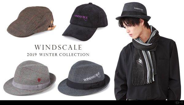 『仮面ライダーW』劇中ブランド「WIND SCALE」の2019-2020 WINTER 新作ハットや帽子全7種が登場!人気アイテムも再販!