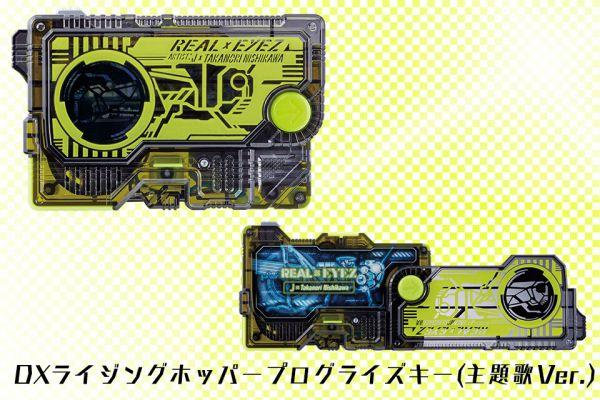 仮面ライダーゼロワンの主題歌CDが1月22日発売