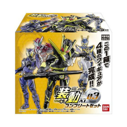 「装動 仮面ライダーゼロワン AI 03 コンプリートセット」が12月16日発売