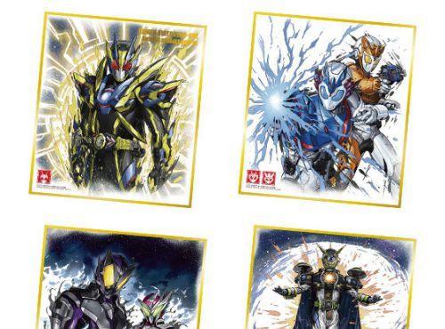 12月9日発売「仮面ライダー色紙ART5」の全17種ラインナップ&画像が公開!