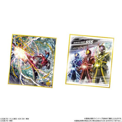 仮面ライダー色紙ART5