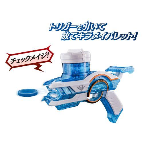 魔進戦隊キラメイジャー「煌輝銃 DXキラメイショット」