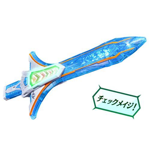 魔進戦隊キラメイジャー「煌輝剣 DXキラメイソード」