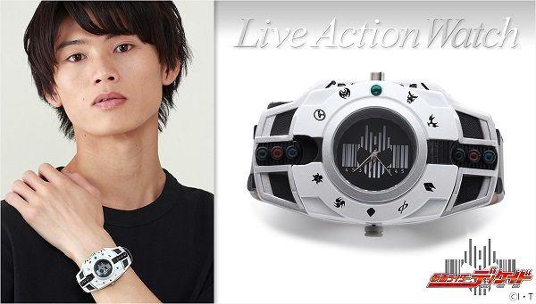 仮面ライダーディケイド「変身!腕時計【Live Action Watch】」