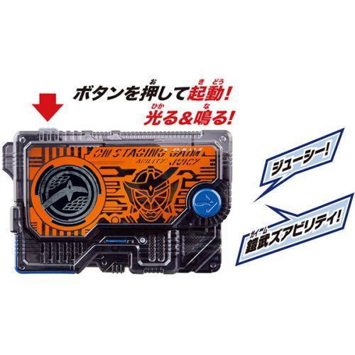 DXオンステージング鎧武プログライズキー