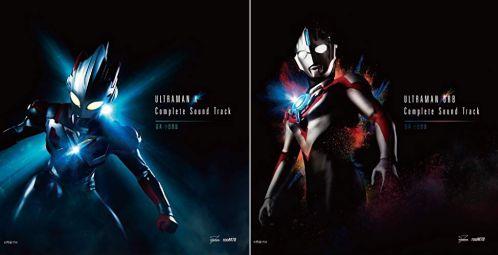 『ウルトラマンX』『ウルトラマンオーブ』『ウルトラマンR/B』のサウンドトラックが初CD化!12月16日発売!ボーナスト曲も収録
