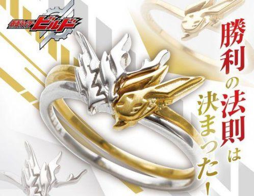 仮面ライダービルド「クローズビルドリング」が登場!桐生戦兎と万丈龍我の奇跡のフォームのリング!2つが1つに!