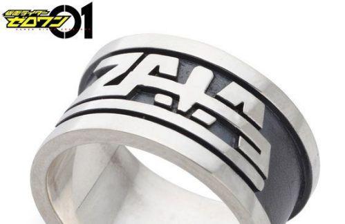 『仮面ライダーゼロワン』劇中で社長・天津垓が右手人差し指につけている指輪「ZAIAリング」がプレバンで11時受注開始!