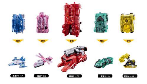 キラメイジャー ロボシリーズ01 魔進合体 DXキラメイジンセット