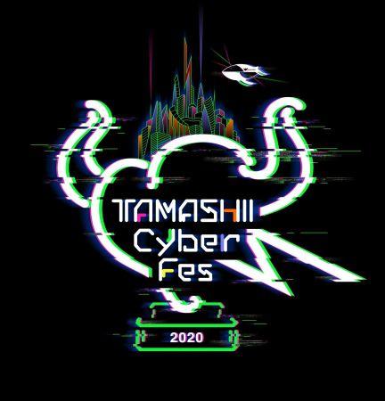 『仮面ライダーゼロワン』からビッグな新アイテムの発表が!「TAMASHII Cyber Fes 2020」が2月21日~開催