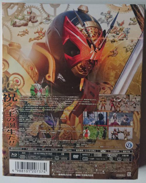 『劇場版 仮面ライダージオウ Over Quartzer』BD&DVD1月8日発売