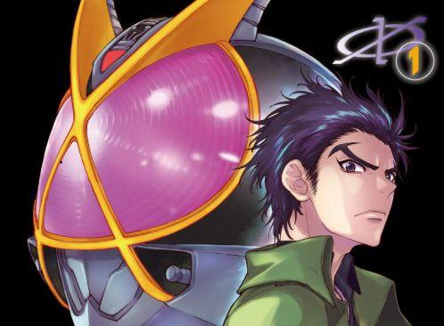 『仮面ライダー555』コミックス「仮面ライダー913(1)」の表紙が公開