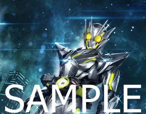 『仮面ライダーゼロワン』メタルクラスタホッパーが3月28日発売のバトスピ「コラボブースター CB12」に登場!イラストが公開!