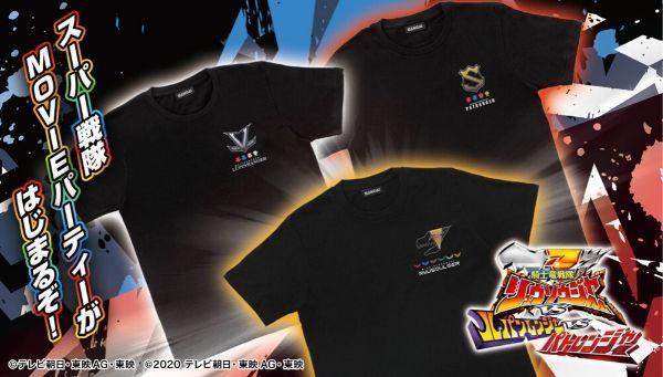 『騎士竜戦隊リュウソウジャーVSルパンレンジャーVSパトレンジャー/魔進戦隊キラメイジャー』Tシャツ