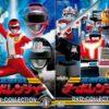 高速戦隊ターボレンジャー DVD COLLECTION
