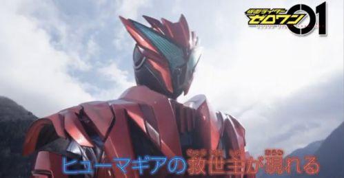 『仮面ライダーゼロワン』第25話に謎の仮面ライダーが登場!