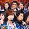 「仮面ライダージオウ ファイナルステージ」Blu-ray・DVDのジャケットが公開