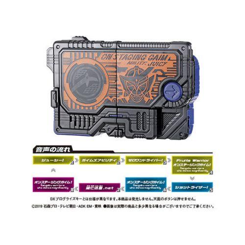 仮面ライダーゼロワン「GPプログライズキー10」が3月第5週発売!「トリプルフラッシングアギトプログライズキー」が収録!
